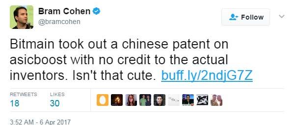 paten-bitmain